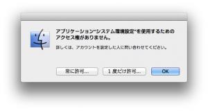 スクリーンショット_2013-02-11_11.35.00