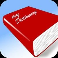 あれ?辞書リンクつながらない…iPhoneの文字変換候補を増やせるMy辞書登録で戸惑ったこと
