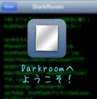 スワイプでカーソルが自由自在に動く!DraftPadアシストDarkroomがスゴい!