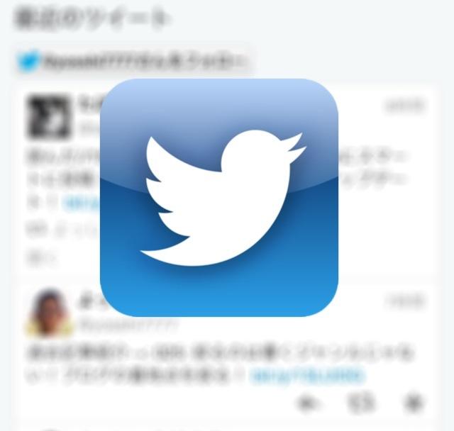Twitterの旧APIが期限切れ?Twitterウィジェットが動作しなくなったので新しくしてみた!