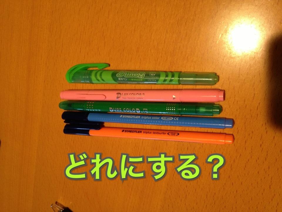 マインドマップにピッタリなのはどのペン?実際に描いて比較してみた!