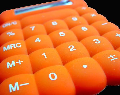 手書きだけじゃない!穴埋め計算がスゴイ無料の計算機アプリMyScript Calculator!