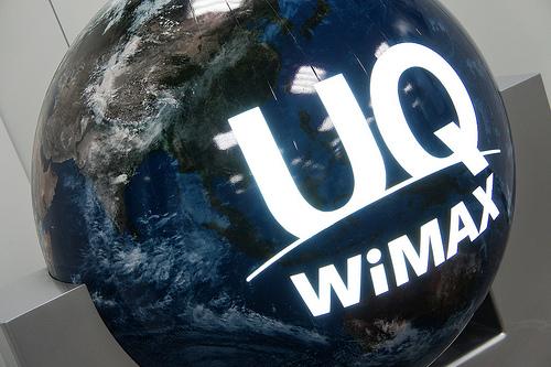 WiMAXからイーモバイルへ!変更しようとしたら失敗した!