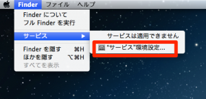 スクリーンショット_2013-02-11_11.41.45