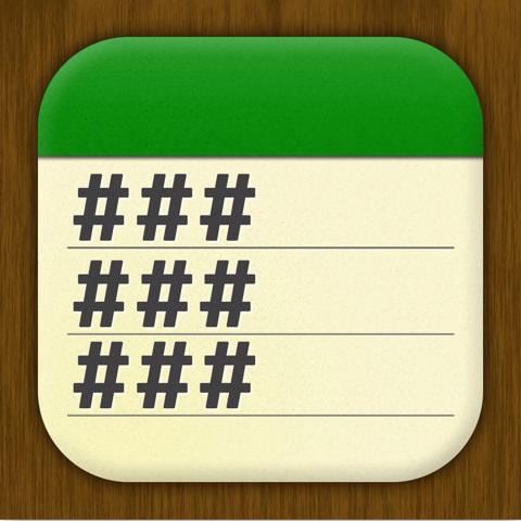 定型文をアプリでカンタン入力!100%iPhoneブロガーによるモブログ環境紹介その3!
