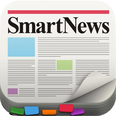 オフラインでも話題のニュースがたっぷり読める!SmartNewsは事情通への最短ルート!