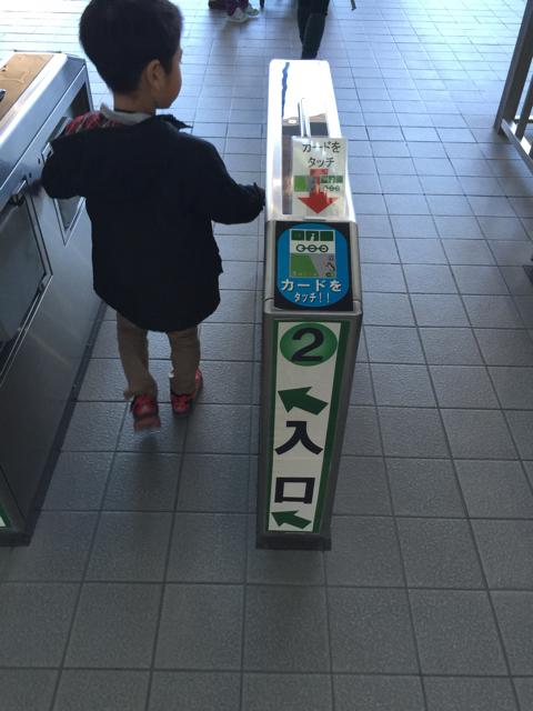 鉄道博物館入館用の自動改札機