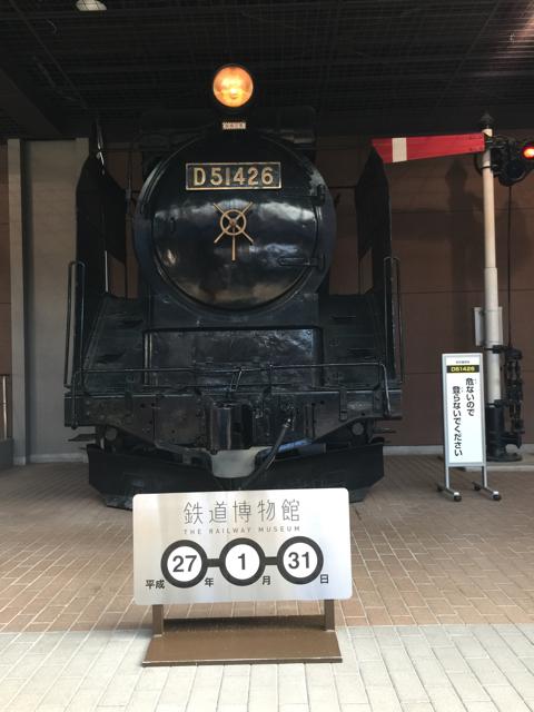 鉄道博物館外のSL
