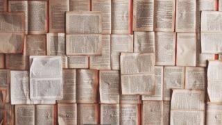 2016年4〜6月に毎日1冊、90冊以上読んだわたしがオススメする本ベスト7