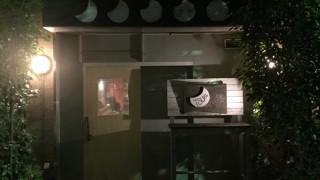 「たまにはTSUKIでも眺めましょ」お客さんが思わず仲良くなっちゃう素敵な雰囲気の居酒屋