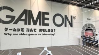 混雑はどうなの?GW に科学未来館のGAME ON 展に行ってきた