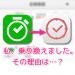 時間記録アプリをiライフログからaTimelogger2に戻した3つの理由!