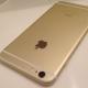 こっちにしといてホントによかった!iPhone 6 Plusを1カ月使って感じたメリットとデメリット!