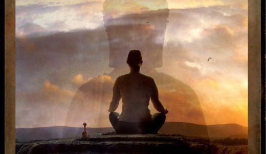 瞑想してたらトランス状態になった
