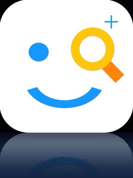 Seeq+が検索アプリの中で断トツに使いやすい理由